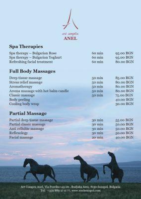 Anel Sozopol SPA menu A5 PRINT_page-0002